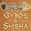 Ashdod Gyros & Shisha - Lőrinc Piac