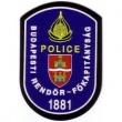 IX. kerületi Rendőrkapitányság - Aszódi utcai Körzeti Megbízotti Iroda