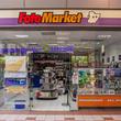 FotoMarket - Auchan Soroksár