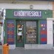 Pestszentimrei Antikvárium és Könyvesbolt