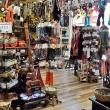 Cserépváros Ajándékbolt - Auchan Soroksár