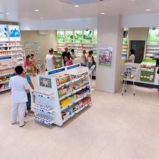 Aranyfű Gyógyszertár