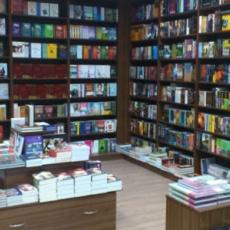 Líra Könyvesbolt - Erzsébet Áruház