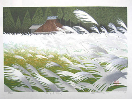 A kép csak illusztráció, Szano Szeidzsi fényes szelek című alkotása