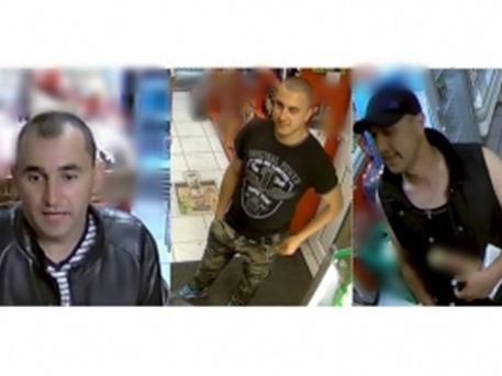 Őket keresik (forrás: police.hu)